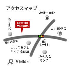 日東自動車アクセスマップ